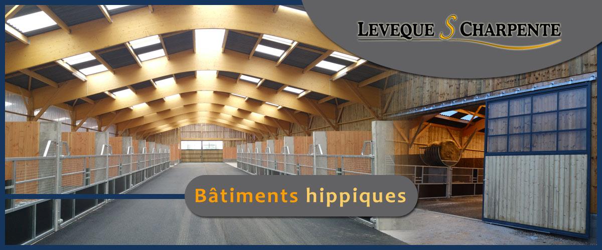 5-leveque-charpente-batiments-hippiques-1200x500px